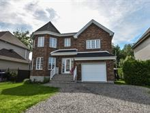 House for sale in Sainte-Marthe-sur-le-Lac, Laurentides, 267, Rue de la Tourbière, 26140187 - Centris.ca