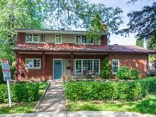 House for sale in LaSalle (Montréal), Montréal (Island), 8551, Terrasse  George, 14972934 - Centris