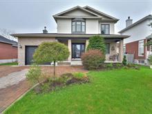 Maison à louer à Brossard, Montérégie, 8685, Avenue  Oregon, 19197276 - Centris.ca