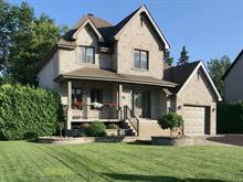 House for sale in L'Assomption, Lanaudière, 429, Rue de la Seugne, 24474841 - Centris.ca