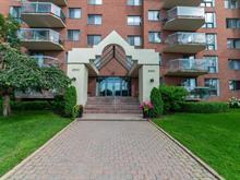 Condo for sale in Saint-Laurent (Montréal), Montréal (Island), 2350, boulevard  Thimens, apt. 303, 12493386 - Centris.ca
