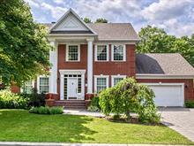 House for sale in Saint-Augustin-de-Desmaures, Capitale-Nationale, 116, Rue  Doris-Lussier, 20980199 - Centris.ca