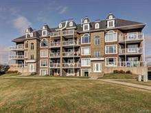 Condo à vendre à Brossard, Montérégie, 8850, Rue des Roselieres, app. 4, 24866046 - Centris.ca