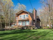 Maison à vendre à Granby, Montérégie, 500, Rue  Lemieux, 13797027 - Centris.ca
