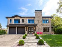 Maison à vendre à Ahuntsic-Cartierville (Montréal), Montréal (Île), 12115, Avenue  Henri-Beau, 20673857 - Centris.ca