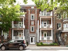 Condo à vendre à Le Plateau-Mont-Royal (Montréal), Montréal (Île), 2180, Avenue  Laurier Est, app. 1, 24267712 - Centris.ca