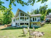 Maison à vendre à Val-des-Monts, Outaouais, 731, Chemin  Blackburn, 22595650 - Centris.ca