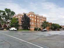 Condo for sale in Côte-des-Neiges/Notre-Dame-de-Grâce (Montréal), Montréal (Island), 4900, Avenue  Wilson, apt. 404, 25870315 - Centris.ca