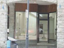 Commercial unit for sale in Sorel-Tracy, Montérégie, 53, Rue  George, suite D, 26228089 - Centris.ca