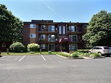 Condo for sale in Sainte-Foy/Sillery/Cap-Rouge (Québec), Capitale-Nationale, 2965, Avenue  Maricourt, apt. 300, 19671097 - Centris.ca
