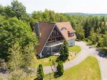 Maison à vendre à Fleurimont (Sherbrooke), Estrie, 190, 18e Avenue Nord, 25665357 - Centris.ca