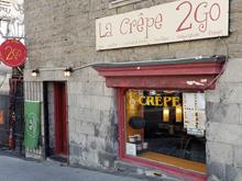Commerce à vendre à Ville-Marie (Montréal), Montréal (Île), 2150, Rue  De Bleury, 15615941 - Centris.ca