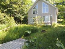 House for sale in Racine, Estrie, 580, Chemin des Érables, 12994747 - Centris.ca