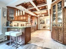 Maison à vendre à Carignan, Montérégie, 1740, Rue des Tulipes, 27733004 - Centris.ca