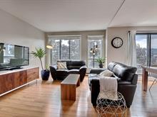 Condo for sale in Pierrefonds-Roxboro (Montréal), Montréal (Island), 11768, Rue  Pavillon, apt. 7, 11166088 - Centris.ca