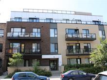 Condo for sale in Verdun/Île-des-Soeurs (Montréal), Montréal (Island), 212, Rue  Gordon, apt. 104, 27544965 - Centris.ca