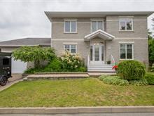 Maison à vendre à Alma, Saguenay/Lac-Saint-Jean, 2115, Avenue du Muguet, 19467955 - Centris.ca