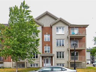 Condo à vendre à Montréal (Rivière-des-Prairies/Pointe-aux-Trembles), Montréal (Île), 16245, Rue  Victoria, app. 202, 11390316 - Centris.ca