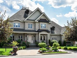 Maison à vendre à Saint-Rémi, Montérégie, 66, Rue des Érables, 20389922 - Centris.ca