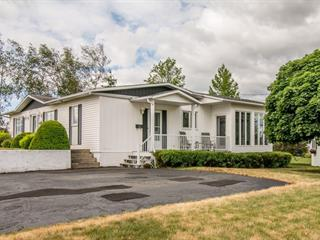 House for sale in Yamaska, Montérégie, 63, Rue  Saint-Michel, 11608011 - Centris.ca
