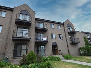Condo for sale in Laval (Laval-des-Rapides), Laval, 370, Rue  Lulli, apt. 3, 17234007 - Centris.ca