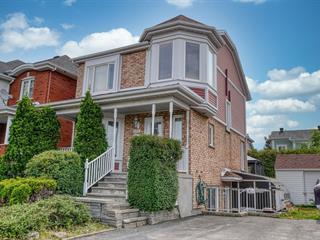 Maison en copropriété à vendre à Longueuil (Le Vieux-Longueuil), Montérégie, 656, boulevard  Roberval Est, 27128842 - Centris.ca
