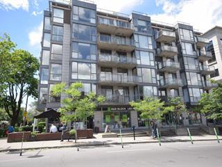 Condo à vendre à Montréal (Côte-des-Neiges/Notre-Dame-de-Grâce), Montréal (Île), 3705, Avenue  Dupuis, app. 304-305, 18553164 - Centris.ca
