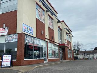 Local commercial à louer à Laval (Chomedey), Laval, 2064, boulevard  Curé-Labelle, local 3, 27110621 - Centris.ca