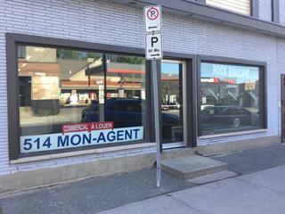 Local commercial à louer à Salaberry-de-Valleyfield, Montérégie, 55, Rue  Grande-Île, 20025710 - Centris.ca