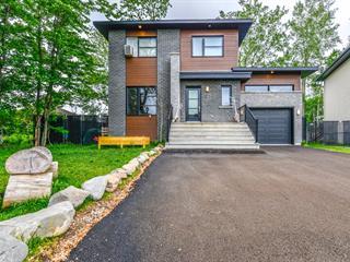 House for sale in Marieville, Montérégie, 10, Rue du Docteur-Mayer, 11506976 - Centris.ca