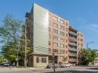 Condo à vendre à Montréal (Côte-des-Neiges/Notre-Dame-de-Grâce), Montréal (Île), 6666, Avenue  Fielding, app. 408, 28019161 - Centris.ca