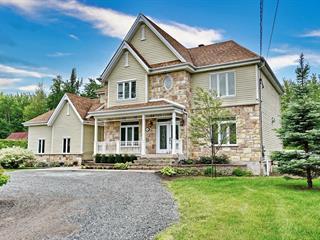 Maison à vendre à Mascouche, Lanaudière, 1266, Avenue  Garden, 14429676 - Centris.ca