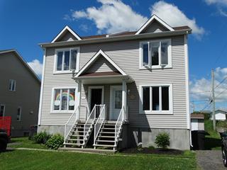 House for sale in Waterloo, Montérégie, 521, Rue des Érables, 17679217 - Centris.ca