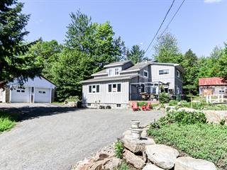 Fermette à vendre à Lachute, Laurentides, 634, Chemin de Dunany, 21191556 - Centris.ca