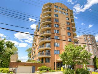 Condo à vendre à Montréal (Pierrefonds-Roxboro), Montréal (Île), 320, Chemin de la Rive-Boisée, app. 205, 25472123 - Centris.ca