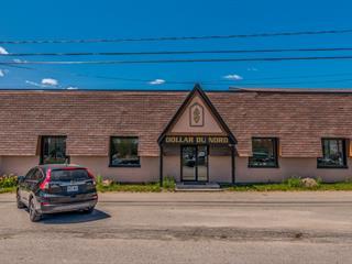Local commercial à louer à Prévost, Laurentides, 2632, boulevard du Curé-Labelle, local A, 23210741 - Centris.ca