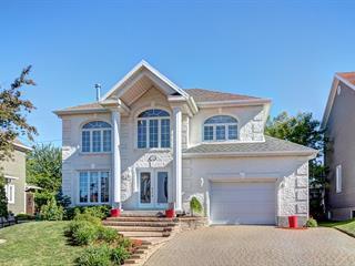 House for sale in Québec (Beauport), Capitale-Nationale, 346, Avenue  Simon-Bolivar, 21434458 - Centris.ca