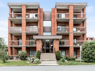 Condo / Appartement à louer à Laval (Vimont), Laval, 1475, Montée  Monette, app. 243, 21053709 - Centris.ca