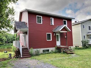 House for sale in Kingsey Falls, Centre-du-Québec, 51, Rue des Opales Ouest, 23999660 - Centris.ca