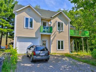 House for sale in Saint-Ours, Montérégie, 51, Avenue  Pérodeau, 13270609 - Centris.ca