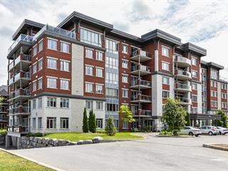 Condo à vendre à Candiac, Montérégie, 100, Avenue de Dijon, app. 109, 20679207 - Centris.ca