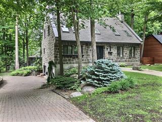 Maison à vendre à Sainte-Julie, Montérégie, 37, Rue du Belvédère, 17654779 - Centris.ca