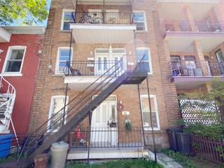 Condo / Appartement à louer à Montréal (Verdun/Île-des-Soeurs), Montréal (Île), 404, Rue  Galt, 24658013 - Centris.ca