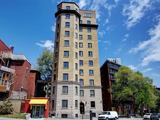 Condo à vendre à Montréal (Ville-Marie), Montréal (Île), 3465, Chemin de la Côte-des-Neiges, app. 105, 25963348 - Centris.ca