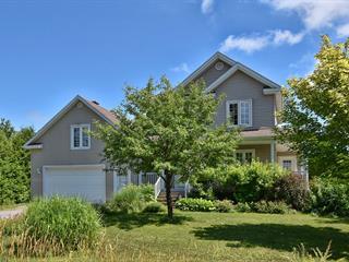Maison à vendre à Saint-Ambroise-de-Kildare, Lanaudière, 81, Rue des Érables, 24104595 - Centris.ca