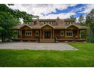 House for sale in Inverness, Centre-du-Québec, 119, Chemin de la Seigneurie, 16734408 - Centris.ca