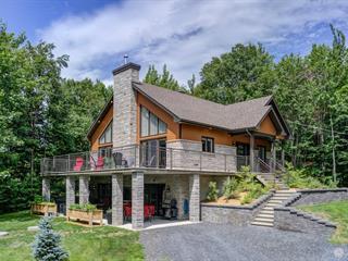 Maison à vendre à Saint-Benoît-Labre, Chaudière-Appalaches, 57, 1re rue du Lac-aux-Cygnes, 24861265 - Centris.ca