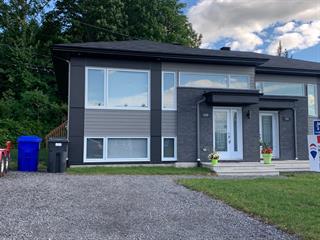 House for sale in Saint-Augustin-de-Desmaures, Capitale-Nationale, 145, Rue de la Valériane, 20238678 - Centris.ca