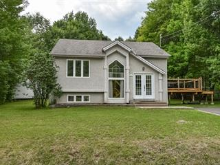 House for sale in Saint-Colomban, Laurentides, 164, Rue des Patriotes, 27690803 - Centris.ca
