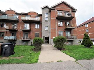 Condo à vendre à Montréal (Pierrefonds-Roxboro), Montréal (Île), 16689, boulevard de Pierrefonds, app. 102, 14223079 - Centris.ca